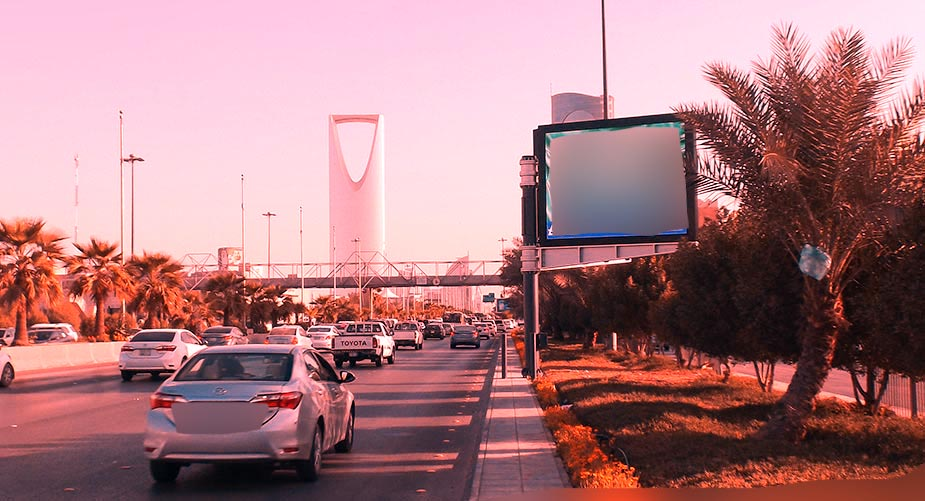 dr.orfli - road saudi advertising banner 8